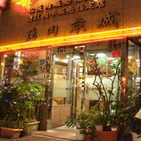 焼肉京城水道橋店 外観